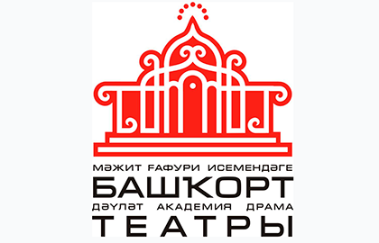 spektakl_chernolikie_bilety