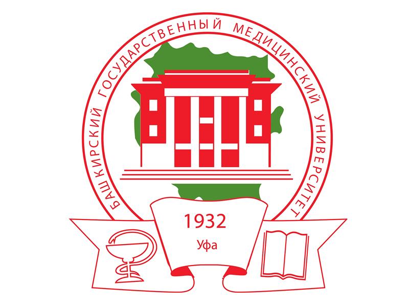 Мед университет